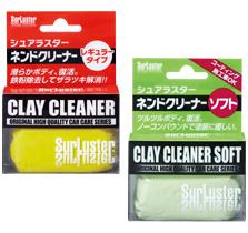 products_shampoo_p08